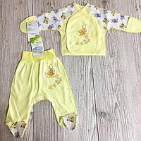 Набор одежды для новорожденной девочки в роддом 56Р :розпашонка, штаны