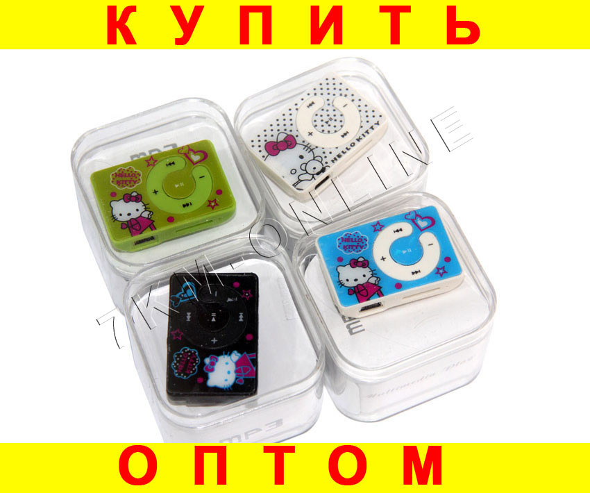 MP3 Hello Kitty :)