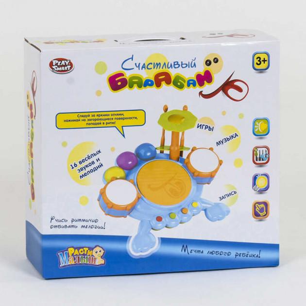 Детский музыкальный игрушечный барабан для малышей с мелодиями и звуками арт.7351