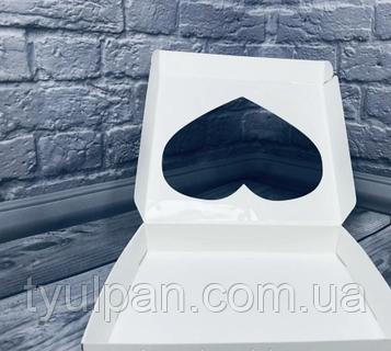 Картонная коробка для пряника печенья белая с сердечки 20*20*3 см