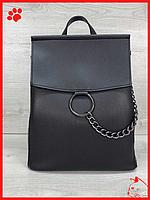 Рюкзак женский из качественной эко-кожи черный городской красивый молодежный мини-рюкзак для девушки