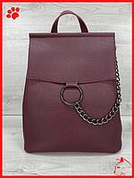 Рюкзак женский из качественной эко-кожи бордовый городской красивый молодежный мини-рюкзак для девушки Марсала
