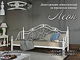 Кровать Леон, фото 4