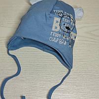 Шапка для мальчика трикотажная на завязках с ушками Размер 40-42 см Возраст 1-3 месяцев, фото 4