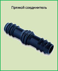 Прямой соединитель для многолетней и слепой трубки SL017