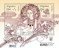 Украина приветствует ЕВРО'2012