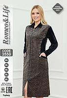 Женский велюровый халат на молнии Romeo&Life (большие размеры) № RL-3559