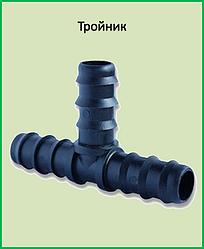 Тройник соединитель для многолетней и слепой трубки SL023