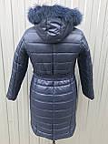 Куртка женская зимняя модель ПМ, размеры от 48 до 68, фото 4