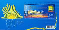 80-летие Донецкой области
