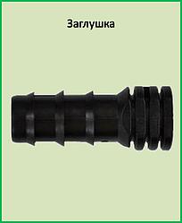 Торцева Заглушка для багаторічної і сліпий трубки SL020