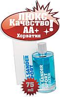 Jil Sander Sport Water Woman Хорватия Люкс качество АА++ парфюм джил сандер