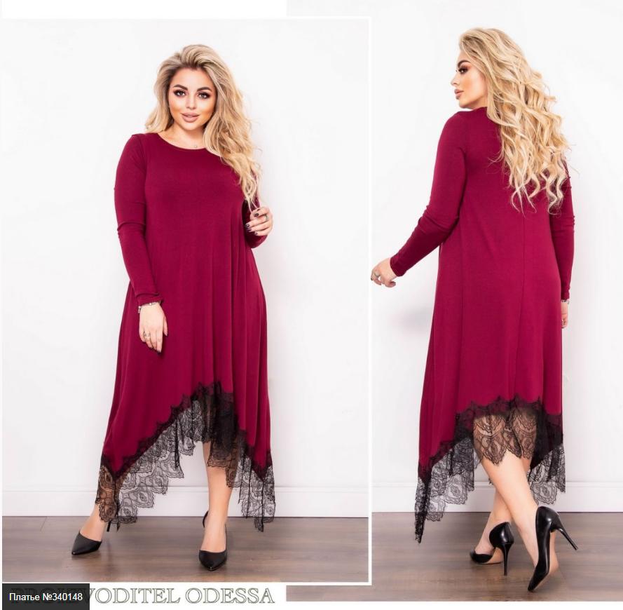 Трикотажне плаття з мереживом на подолі батал Україна Мінова Розміри: 50-52, 54-56, 58-60, 62-64