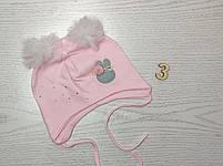 Шапка трикотажная для девочек на завязках с фатиновимы помпонами Размер 42-44 см Возраст 3-7 месяцев, фото 4