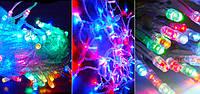 Гирлянда на 100 светодиодов цветная
