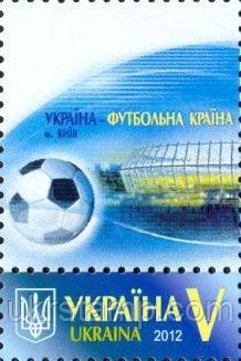 """Собственная марка, """"EURO'2012, Киев"""""""