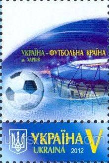 """Собственная марка, """"EURO'2012, Харьков"""""""
