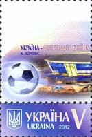"""Собственная марка, """"EURO'2012, Донецк"""""""