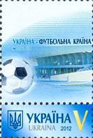 """Собственная марка, """"EURO'2012, Львов"""""""