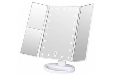 Зеркало с LED подсветкой тройное WJ26, (Белый)