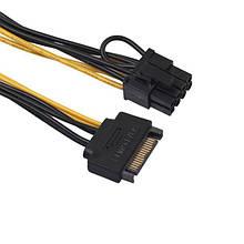 Переходник Sata 6+2 pin Sata - 8pin. Питание видеокарты 8pin