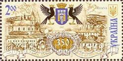 350-летие Ивано-Франковска