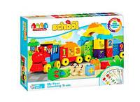 Развивающий большой детский конструктор паровозик JDLT.Развивающая игрушка. Подарок для детей.