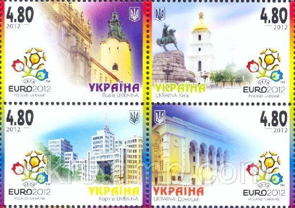 Чемпионат Европы по футболу, Украина/Польша'12, Города