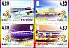 Чемпионат Европы по футболу, Украина/Польша'12, Стадионы