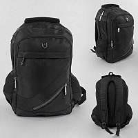 Рюкзак школьный С 43589 1 отделение, 3 кармана, мягкая спинка, ручка с усилением, в пакете