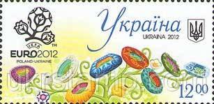 Чемпионат Европы по футболу, Украина/Польша'12
