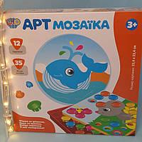 АРТ Мозаика Limo Toy, 12 картинок, 35 фишек SK0003AB