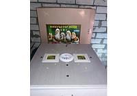 Инкубатор - Ясли для цыплят 2 в 1 О- Мега