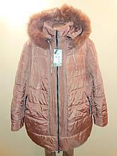 Куртка женская зимняя р.58-60