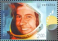 Летчик-космонавт Павел Попович,