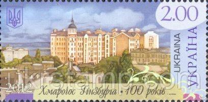 Небоскреб Гинзбурга в Киеве