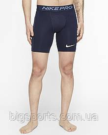 Шорты компрессионные муж. Nike Pro Training Shorts Blue (арт. BV5635-452)