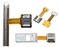 Адаптер-переходник/шлейф 2 nanoSim+microSD в гибридный слот