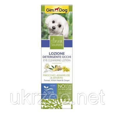 Лосьон для ухода за глазами GimDog Natural Solution «Eye Cleansing Lotion» 50 мл 504841