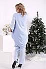 Блакитний костюм жіночий урочистий великого розміру: блуза і брюки 42-74. 01693-3, фото 4