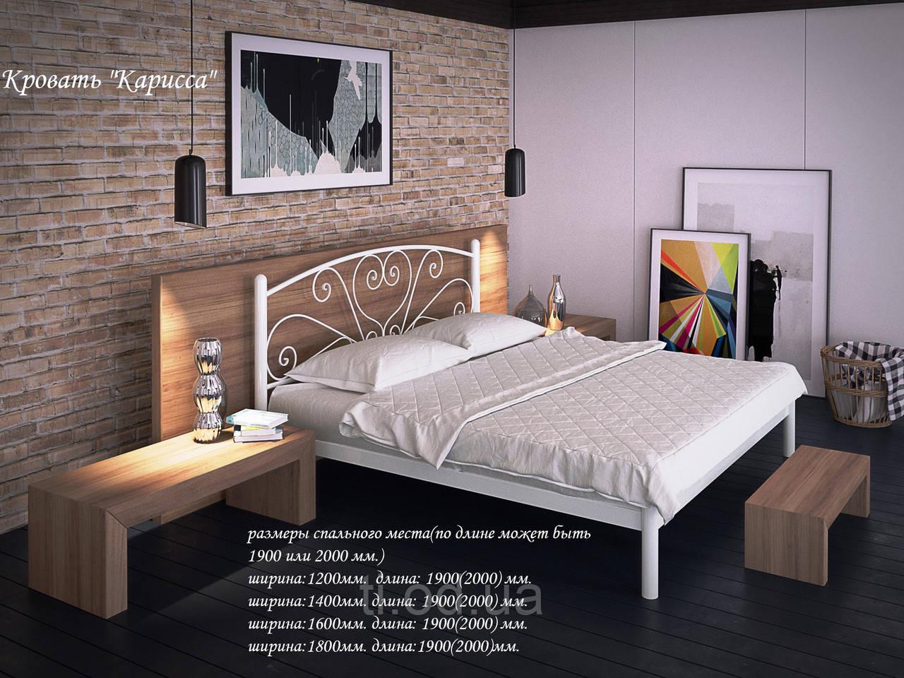 Кровать Карисса