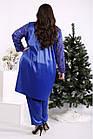 Костюм электрик-тройка женский вечерний большого размера: блузка, брюки и накидка 42-74. 01691-2, фото 2