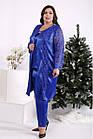 Костюм электрик-тройка женский вечерний большого размера: блузка, брюки и накидка 42-74. 01691-2, фото 3