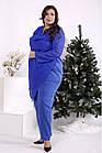 Костюм электрик женский торжественный большого размера: брюки и блузка 42-74. 01690-1, фото 3