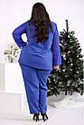 Костюм электрик женский торжественный большого размера: брюки и блузка 42-74. 01690-1, фото 4