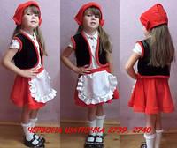 Костюм Красной Шапочки с велюр  5-8 лет , фото 1