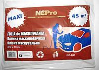 Плёнка защитная прозрачная NCPro  4.5м х 10м x 10мкм