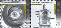 История кинематографа Украины