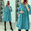Жіноче плаття Белуника №562 р48-56, фото 8