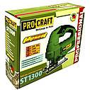 Лобзик ProCraft ST-1300, фото 9